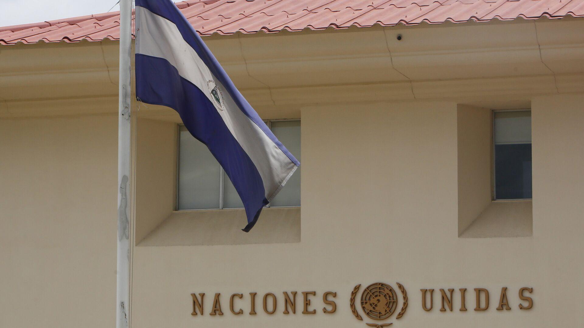 Bandera de Nicaragua - Sputnik Mundo, 1920, 21.09.2021