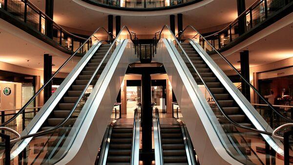 Escalera en un centro comercial - Sputnik Mundo