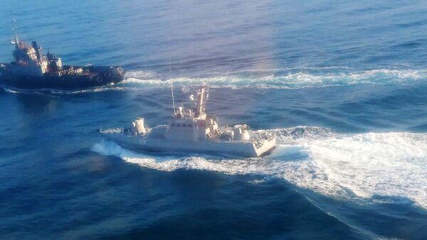 Varios buques de la Marina de Ucrania cruzan ilegalmente la frontera rusa - Sputnik Mundo