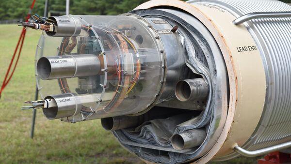 Un arco dipolar magnético del Colisionador de Iones Pesados Relativista (RHIC) - Sputnik Mundo