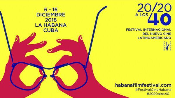 Póster oficial del Festival Internacional del Nuevo Cine Latinoamericano edición 40 - Sputnik Mundo