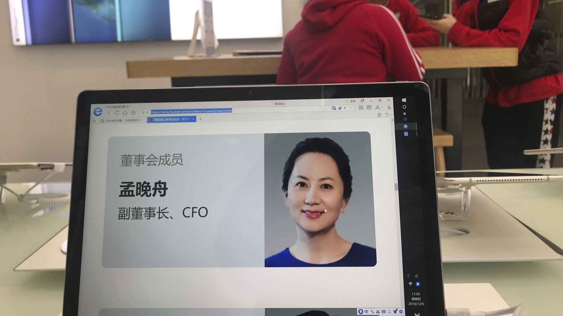 Meng Wanzhou, directora financiera de la comañía de telecomunicaciones Huawei - Sputnik Mundo, 1920, 24.09.2021
