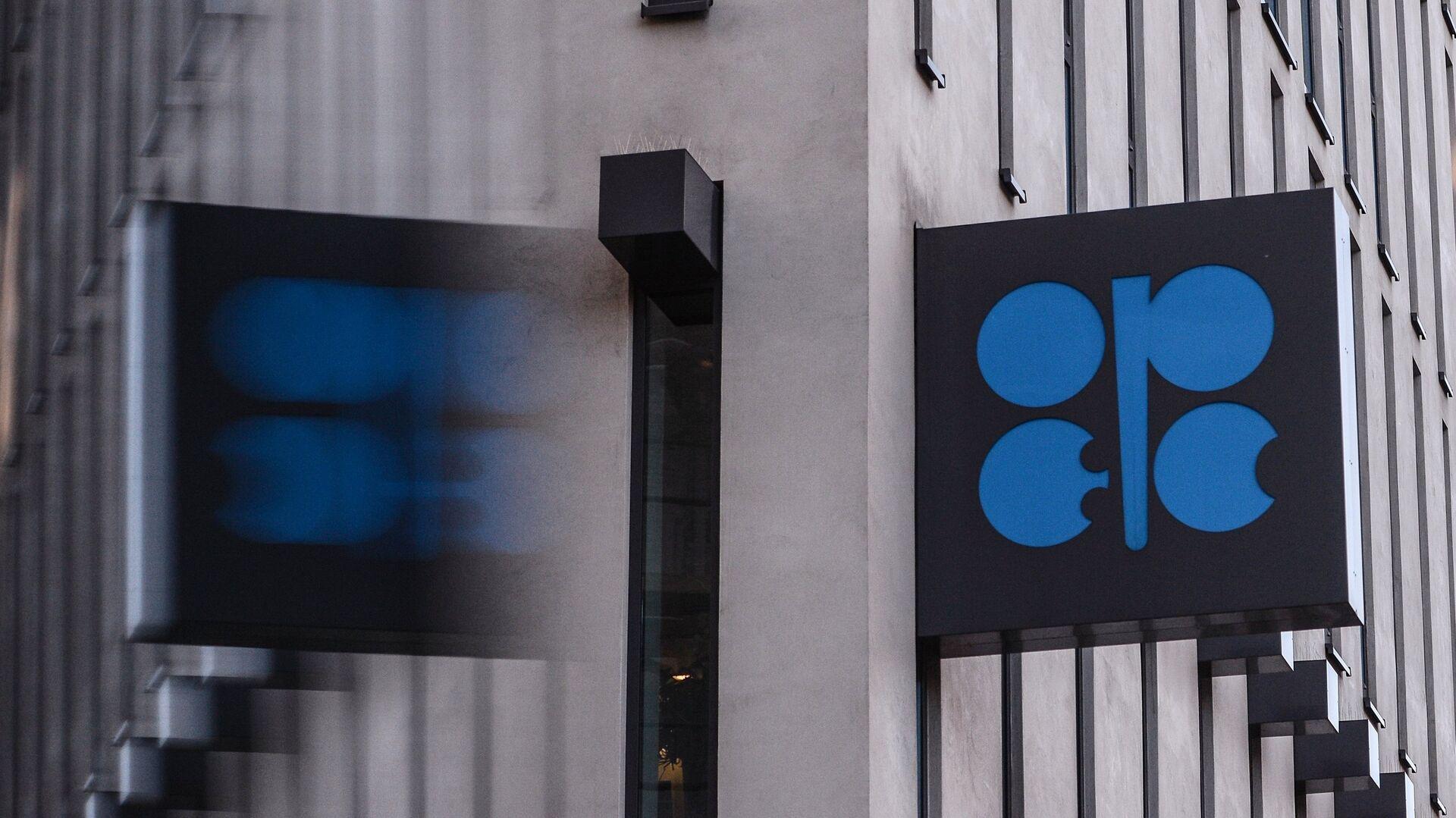 Logo de OPEP - Sputnik Mundo, 1920, 03.02.2021