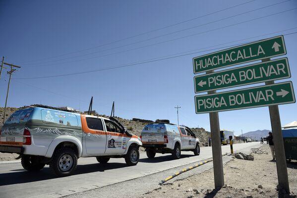 El 1 de octubre, la Corte Internacional de Justicia (CIJ) determinó que el Gobierno de Chile no tiene la obligación de negociar con Bolivia una salida soberana al mar. El conflicto territorial entre los países persiste desde hace más de un siglo. - Sputnik Mundo
