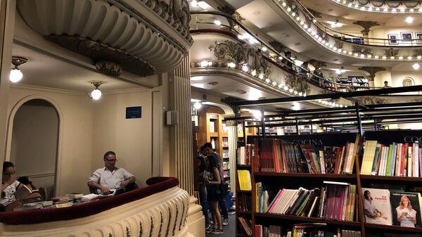 El Ateneo, la librería más linda del mundo. Buenos Aires, Argentina - Sputnik Mundo