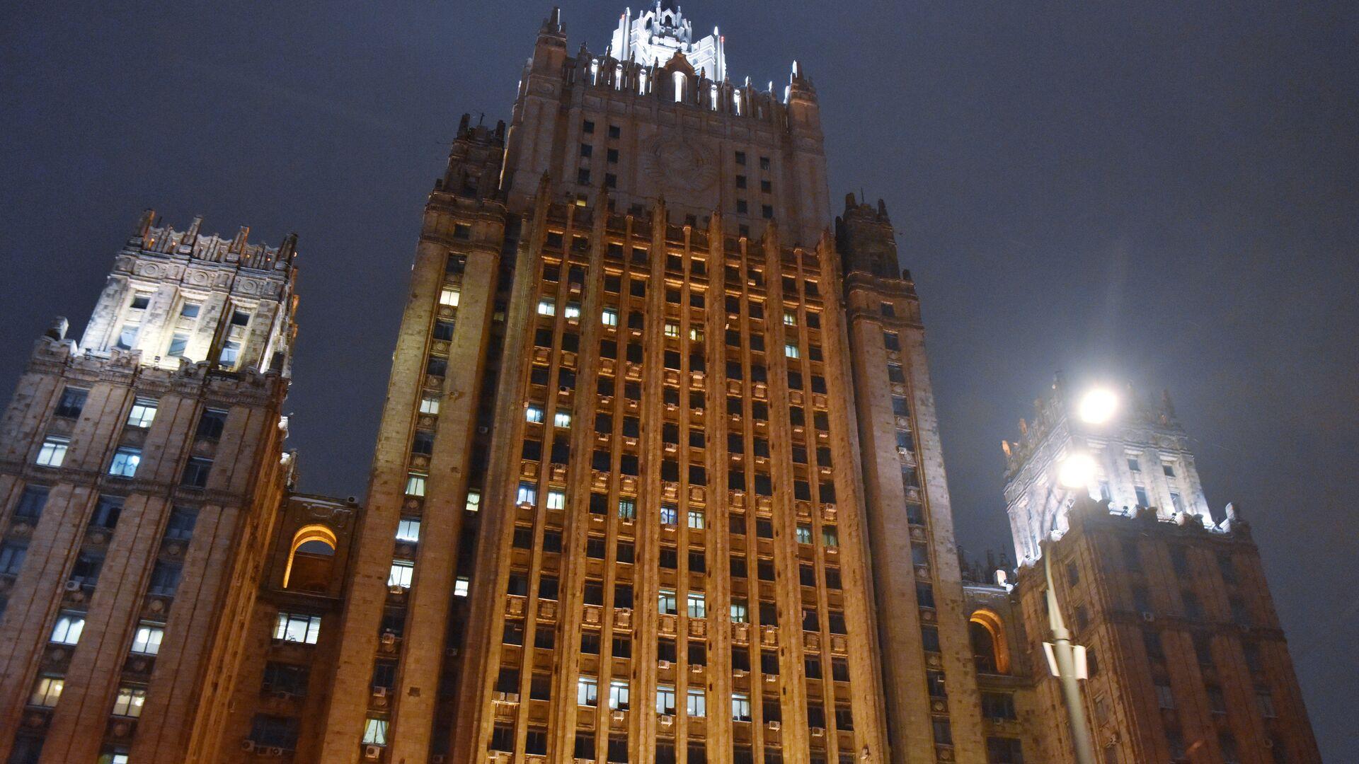 El Ministerio de Asuntos Exteriores de Rusia - Sputnik Mundo, 1920, 09.08.2021