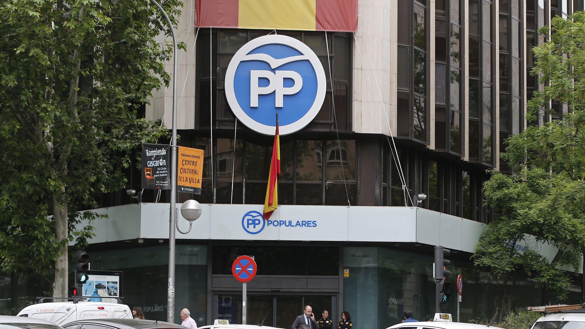 Logo del Partido Popular (PP) - Sputnik Mundo, 1920, 08.02.2021
