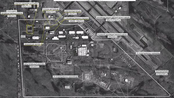 La imagen satelital de una planta de la corporación militar estadounidense Raytheon - Sputnik Mundo