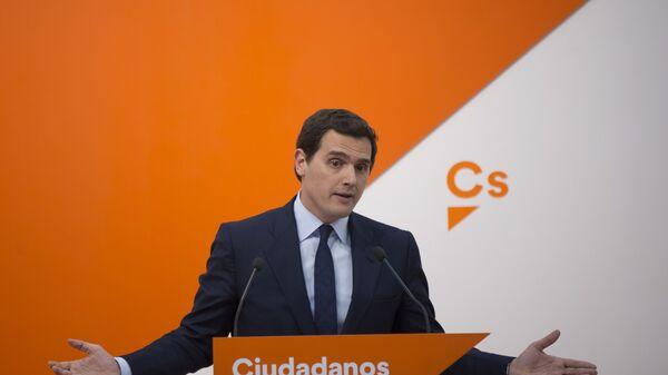 Albert Rivera, líder del partido Ciudadanos (archivo) - Sputnik Mundo