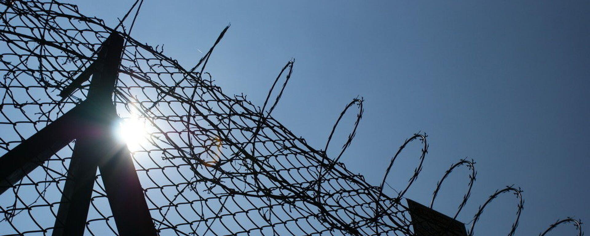 Cárcel en Coyoacán - Sputnik Mundo, 1920, 28.09.2021