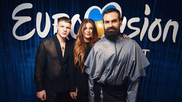KAZKA, grupo musical ucraniano - Sputnik Mundo