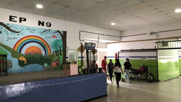 Escuela Primaria Número 9 'San Miguel Arcángel' de Los Polvorines, una ciudad ubicada a más de 30 km de la capital argentina - Sputnik Mundo