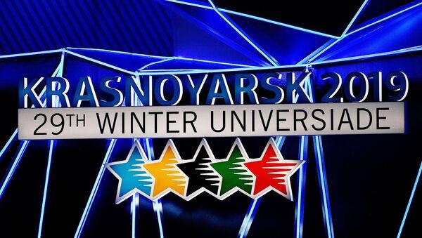 La ceremonia de apertura de la Universiada de Invierno 2019 - Sputnik Mundo