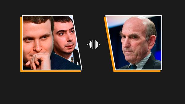 Los bromistas rusos le toman el pelo a Elliott Abrams - Sputnik Mundo