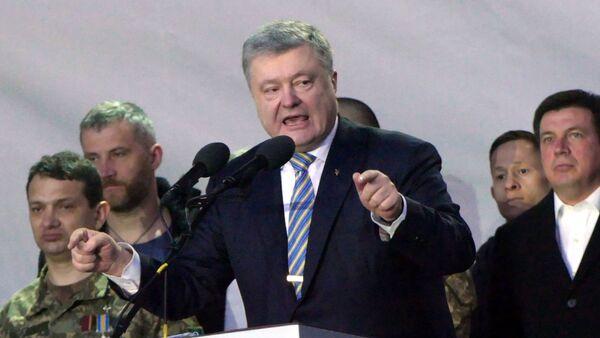 Petró Poroshenko, presidente de Ucrania, en la ciudad de Cherkasy - Sputnik Mundo