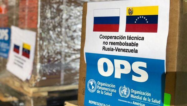 Ayuda humanitaria rusa para Venezuela - Sputnik Mundo