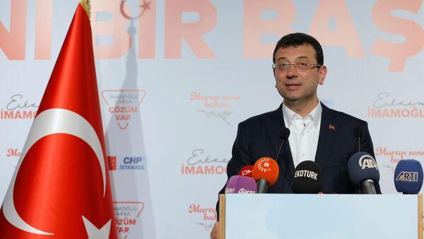 El candidato del Partido Popular Republicano (CHP) de Turquía, Ekrem Imamoglu - Sputnik Mundo