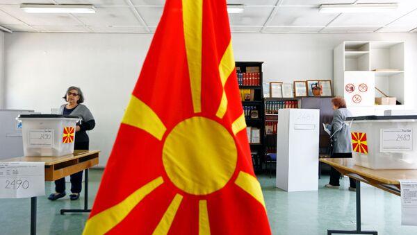 Elecciones presidenciales en Macedonia del Norte - Sputnik Mundo