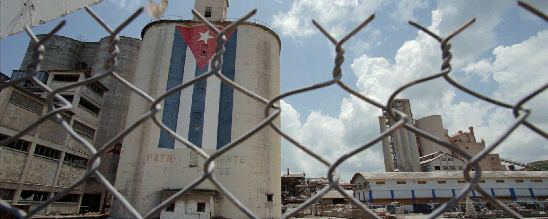 Bandera de Cuba - Sputnik Mundo, 1920, 12.03.2021