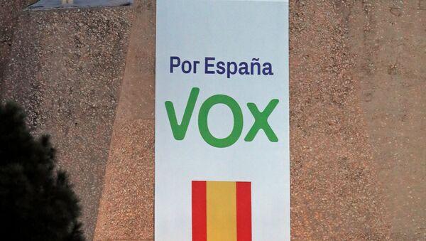 Logo del partido Vox - Sputnik Mundo