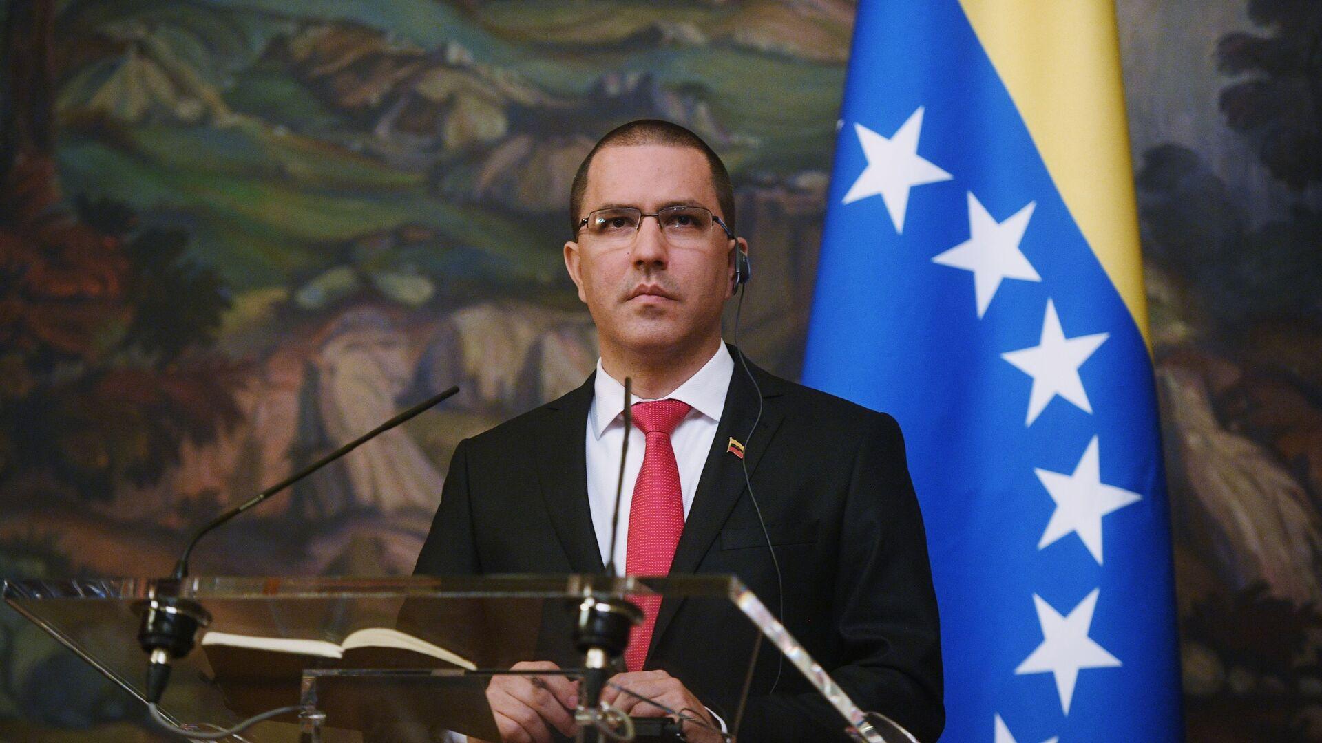 Jorge Arreaza, canciller de Venezuela - Sputnik Mundo, 1920, 03.02.2021