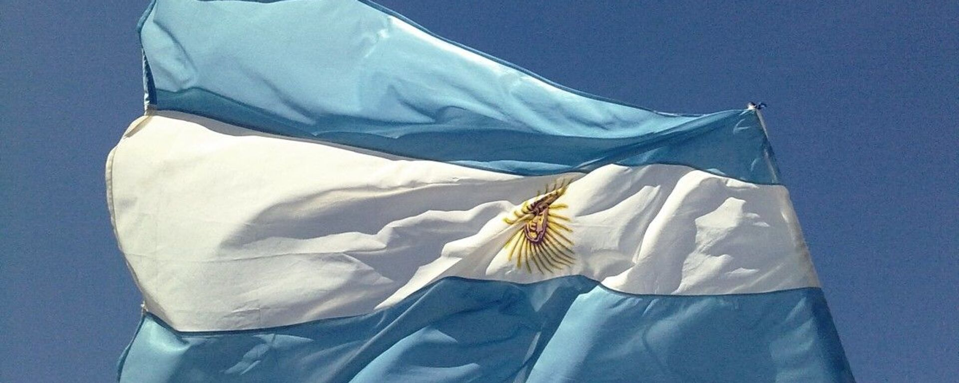 Bandera de Argentina - Sputnik Mundo, 1920, 02.09.2021