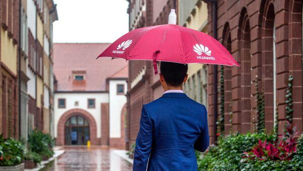 El nuevo campus de Huawei - Sputnik Mundo