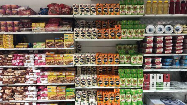Un supermercado en Venezuela - Sputnik Mundo