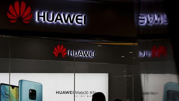 Una tienda de Huawei en China - Sputnik Mundo