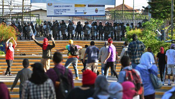 Un operativo policial en la UNAH, Honduras - Sputnik Mundo