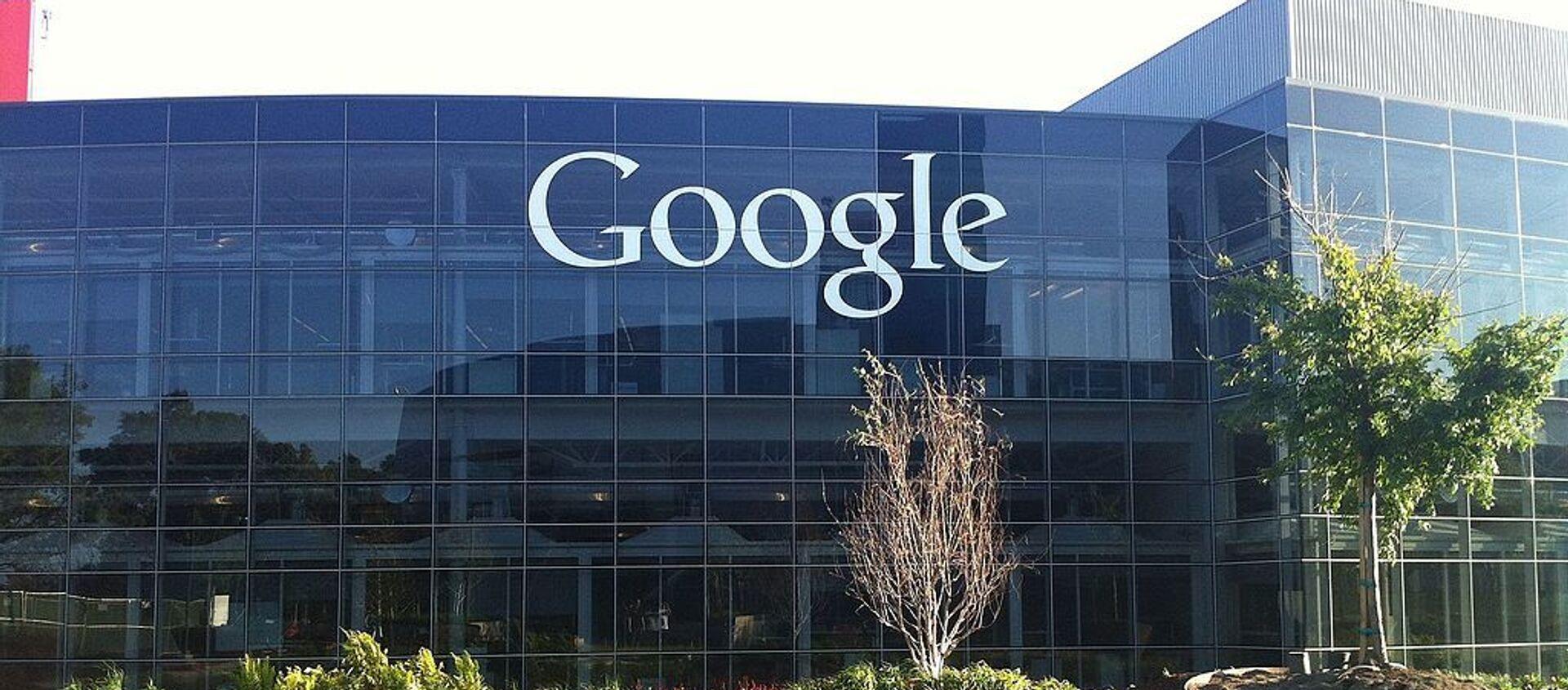 Las oficinas principales de Google en Mountain View (California) - Sputnik Mundo, 1920, 17.12.2020