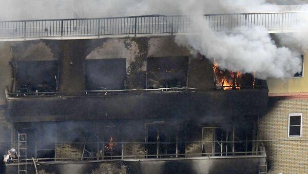 Incendio en un estudio de animación en Kioto - Sputnik Mundo