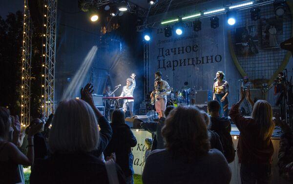 Concierto en el parque Tsarítsino  - Sputnik Mundo