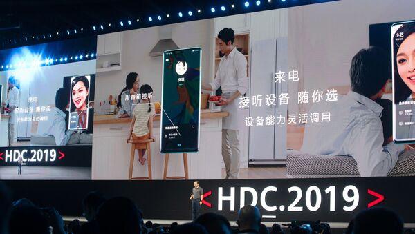 Huawei presenta su nuevo sistema operativo HarmonyOS - Sputnik Mundo