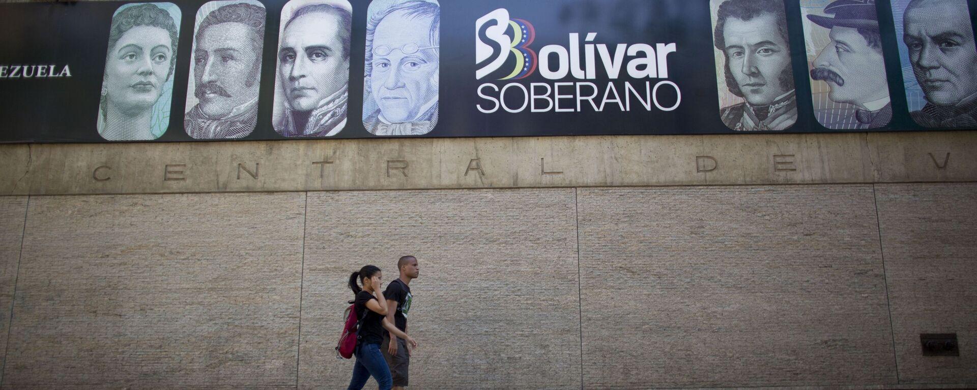 La fachada del Banco Central de Venezuela - Sputnik Mundo, 1920, 07.09.2021