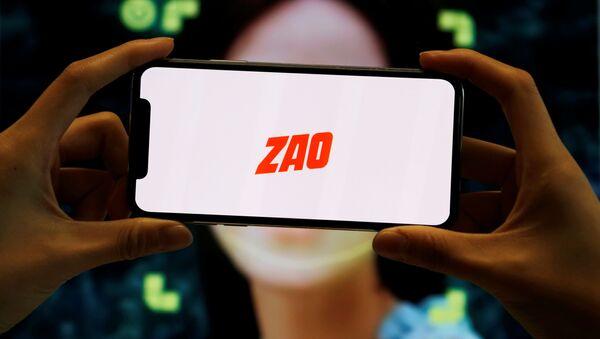 Logo de la aplicación china Zao - Sputnik Mundo