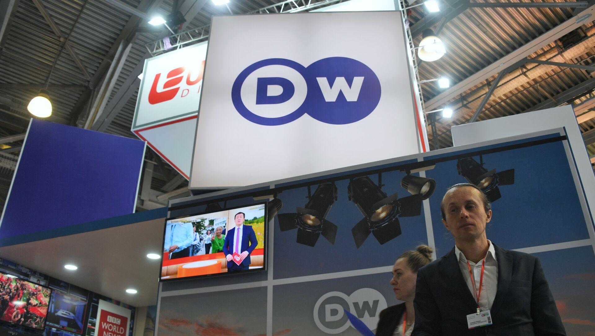 Deutsche Welle - Sputnik Mundo, 1920, 10.02.2021