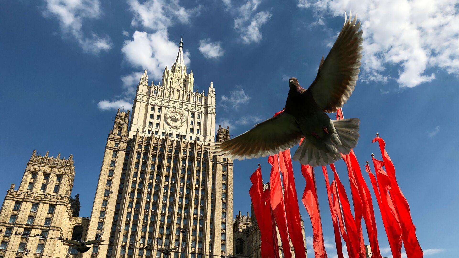 El Ministerio de Asuntos Exteriores de Rusia - Sputnik Mundo, 1920, 06.10.2021