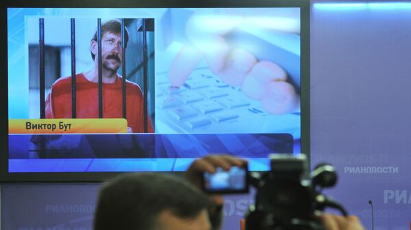 Imagen de Víctor Bout en la pantalla (archivo) - Sputnik Mundo