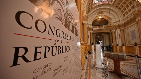 El Congreso de Perú - Sputnik Mundo