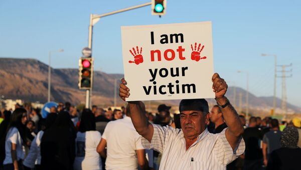 Protestas en Majd al Krum - Sputnik Mundo