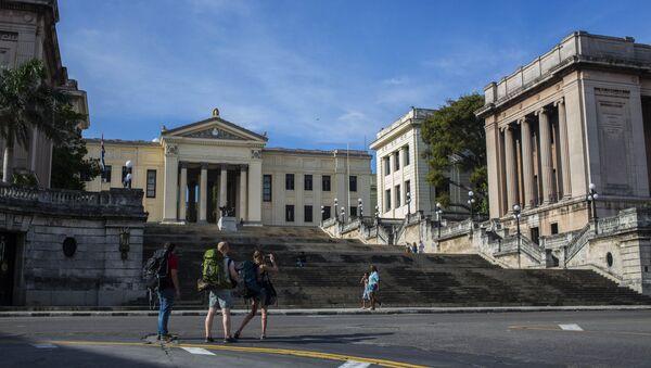 La Universidad de La Habana - Sputnik Mundo