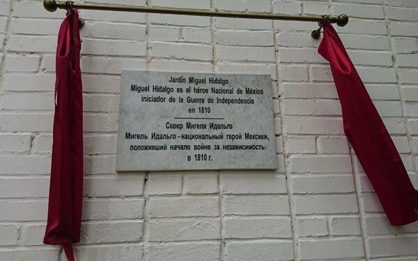 La placa en honor a Miguel Hidalgo y Costilla - Sputnik Mundo