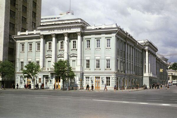 La Casa de los Sindicatos en Moscú, Rusia - Sputnik Mundo
