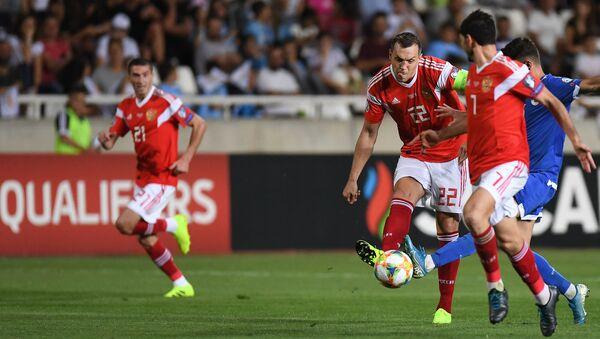 El partido entre las selecciones de Rusia y Chipre - Sputnik Mundo