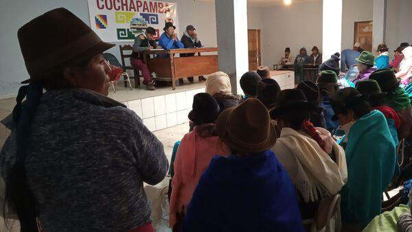 Reunión de comunidades indígenas en Cochapamba, Ecuador - Sputnik Mundo