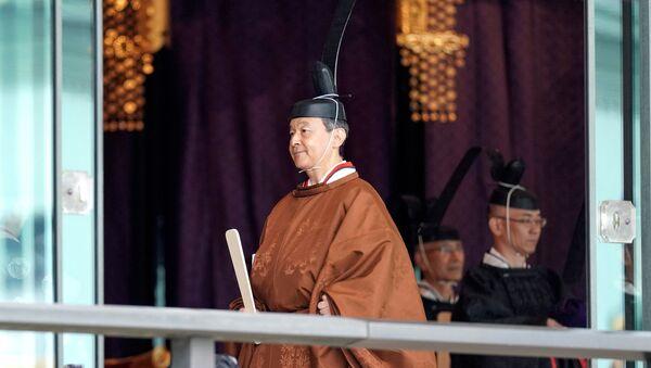 Naruhito, emperador japonés - Sputnik Mundo