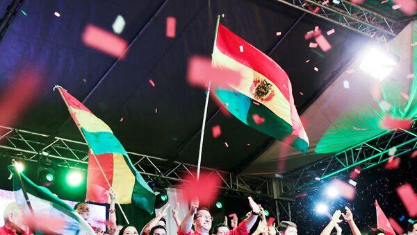 Oposición de Bolivia - Sputnik Mundo