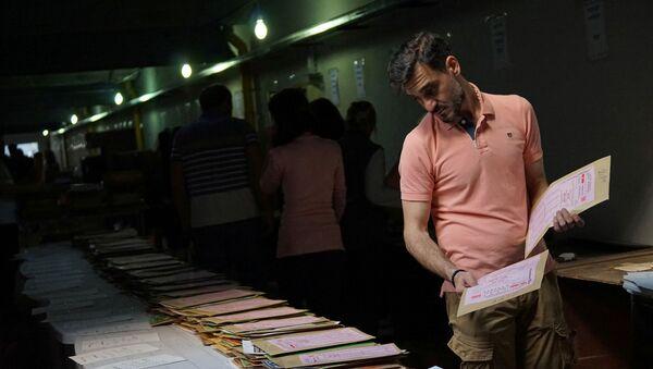 Material electoral en Uruguay - Sputnik Mundo