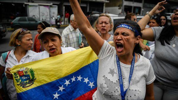 El paro en Venezuela (archivo) - Sputnik Mundo
